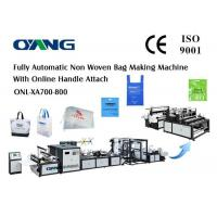 Quality High Speed Ultrasonic Non Woven Fabric Bag Making Machine For Six Kinds Bag for sale
