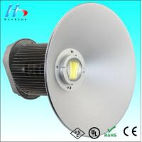 China 600W HPS replacement 200W 3900MA DC54V High Bay LED Industrial light For Workshop on sale