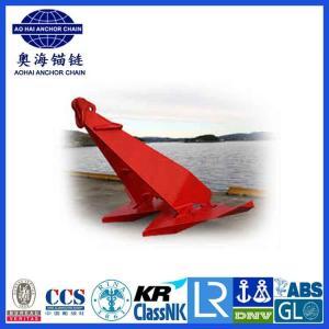 Quality Aquaculture Drag Anchor for sale
