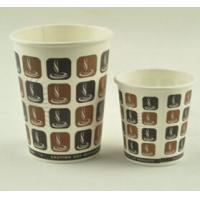 Quality Disposable paper cup printing for sale