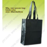 Best Reusable Bags Used for Shopping, Sales Promotion wholesale