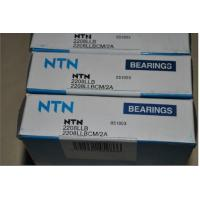 Quality Self-aligning ball  bearing 2208LLB,2208LLBCM/2A for sale