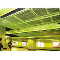 Quality Patterned  Modern Metal Aluminium Ceiling Tiles   Custom Made Acoustically for sale