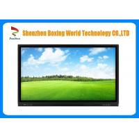 Buy cheap 70 Inch TV LCD Display 1920*1080 Resolution 350cd/m2 Android 5.1 Embedded System from wholesalers