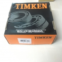 Quality TIMKEN Self-aligning Roller Bearing  23226YMW33 for sale