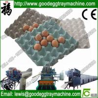 Quality Paper pulp molding/moulding machinery to make egg tray/egg carton for sale