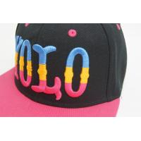 Buy Waterproof Custom Flat Brim Snapback Cap With Embroidered Pattern at wholesale prices