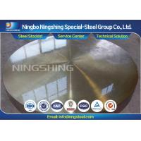 Buy H13 / 1.2344 / SKD61 Tool Steel Forging Parts Alloy Steel Forged Discs at wholesale prices