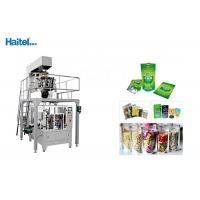 Quality Self Feeding Bag Type Automatic Food Packing Machine For Food Independently for sale