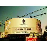 China Double Side Printing Matt Flex Banner Material Suitable Solvent Ink For Billboard on sale