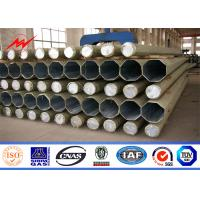 Quality NGCP 65FT Galvanized Steel Power Pole  with 450Mpa for 69kv transmission line 10mm thickness for sale