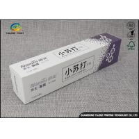 Quality Custom Inline Cold Foil Stamping Cardboard Packing Boxes For Toothpaste CMYK Color for sale