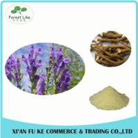 Quality Cosmetic Raw Material Scutellaria Baicalensis Root Extract Baicalin for sale