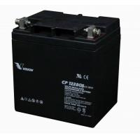Buy cheap 12V 18Ah /lead acid battery-CP series/UPS battery /VRLA battery(4.5Ah~65Ah) from wholesalers