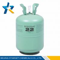 Quality R22 ROSH Non - toxic HCFC R22 Refrigerant Replacement for PTFE production for sale