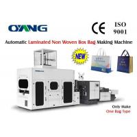 Quality Eco Friendly 3D Gift Bag Non Woven Carry Bag Making Machine Computerized for sale