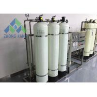 2T / H Commercial Salt Water Purifying System , Salt Water To Pure Water Purifier