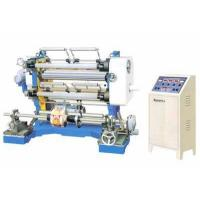 China PP Woven Bag Making Machinery Plant-plastic Bags Cutting Machine on sale
