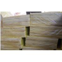 Quality Stone Wool Board for sale