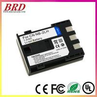 Quality For Canon NB-2LH digital camcorder battery for sale