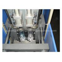 Quality Large Capacity Plastic Blow Moulding Machine 800 - 1000BPH Stable Performance for sale