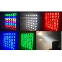 Buy cheap 36pcs Beam 2in1 Led Matrix Led Par Light With Blacklight For Club Weding Place from wholesalers