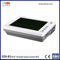 2016 factory wholesale new portable 10.4 12 leads touch screen ECG machine 12 channel electrocardiograph