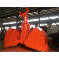 Quality Excavator Clamshell Grab Bucket for sale