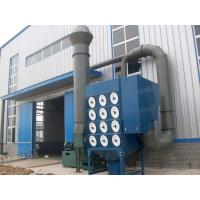 China Cartridge Filter Dust Extraction System Used In Aluminum Powder Spreading on sale