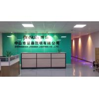 Zhongshan Jingsen Lighting Co., Ltd.