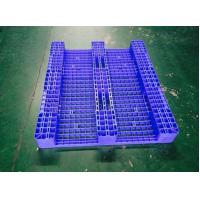 China HDPE / PP Plastic Pallet Supermarket Accessories For Logistics Conveying System on sale