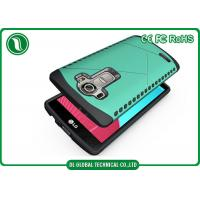 China Green LG G4Armor Case Cell Phone Protective Cases Cover Dual Layer on sale