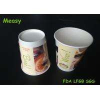 Best 12oz Hot Drinks Double Wall Paper Cups Disposable Coffee Cups With Donut Cow Printed wholesale