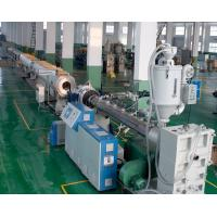 Quality Gas / Water Supply PP Pipe Extrusion Line , Corrugated Pipe Extruder CE IOS9001 for sale