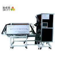Quality Customized Robotic Full Auto Cable Tie Machine Easy Operated For Automation Line for sale