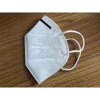 Quality White High BFE Disposable Ffp2 Mask , FFP Face Mask Non  Woven Fabric for sale
