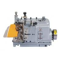 Quality Emblem Overedging Sewing Machine FX-160  for sale
