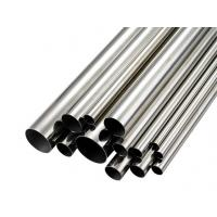 Quality Thin Walled Stainless Steel Pipe apply in direct drinking water pipe system for sale