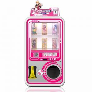Quality Card Twisting Kids Arcade Machine Children'S Card Vending Machine for sale