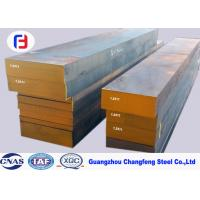 Quality High Mold Surface Finish 1.2311 Special Tool Steel Plate Length 2000 - 6000mm for sale