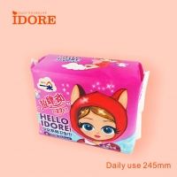 Quality Daily Use 245mm Feminine Hygiene Pads for sale