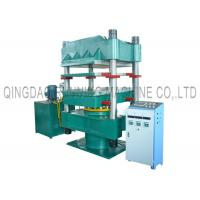 Quality Double Layer Rubber Hydraulic Molding Machine With Electrical Heating Plates for sale