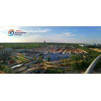 China Large Effluent Treatment System , Industrial Wastewater Treatment Plant on sale