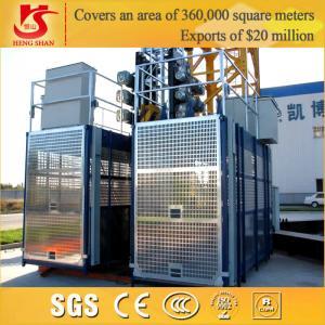 Quality energy-saving double cage SC200/200 construction hoist,construction material lift for sale