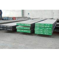 Quality high tool steel Nak80 for sale
