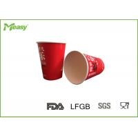 Quality Red Pepsi Drink Cold Paper Cups For Cinema , Food Grade Ink Printing for sale