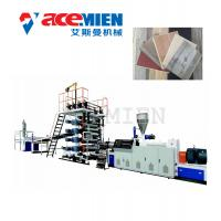 Quality Customized Voltage Automatic Plastic SPC Flooring Machine High Efficiency for sale