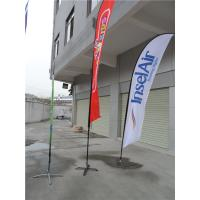 China Advertising Custom Feather Flag Banner on sale