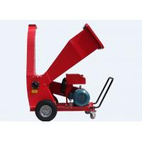 Quality 7kw Electric Gardening Machines Wood Chipper Machine For Tree Branch for sale