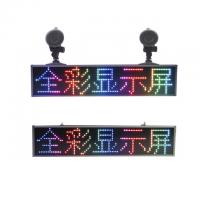 China Outdoor billboard advertising P5 LED Display Wireless Board Semi-outdoor LED Sign on sale